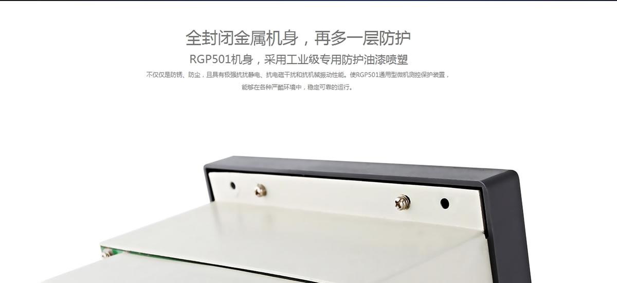 10kv中置柜保护装置_10kv微机保护测控装置厂家