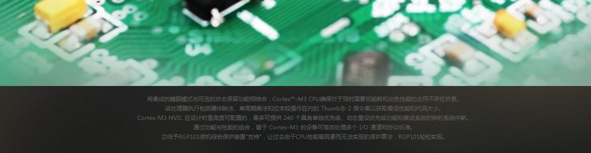 10kv通用型微机保护装置