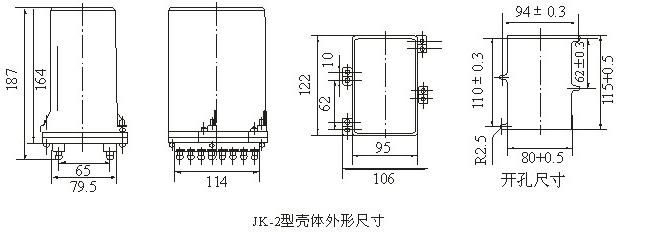 bs-33时间继电器接线图